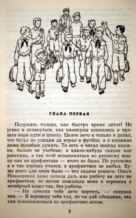 VityaMaleev3
