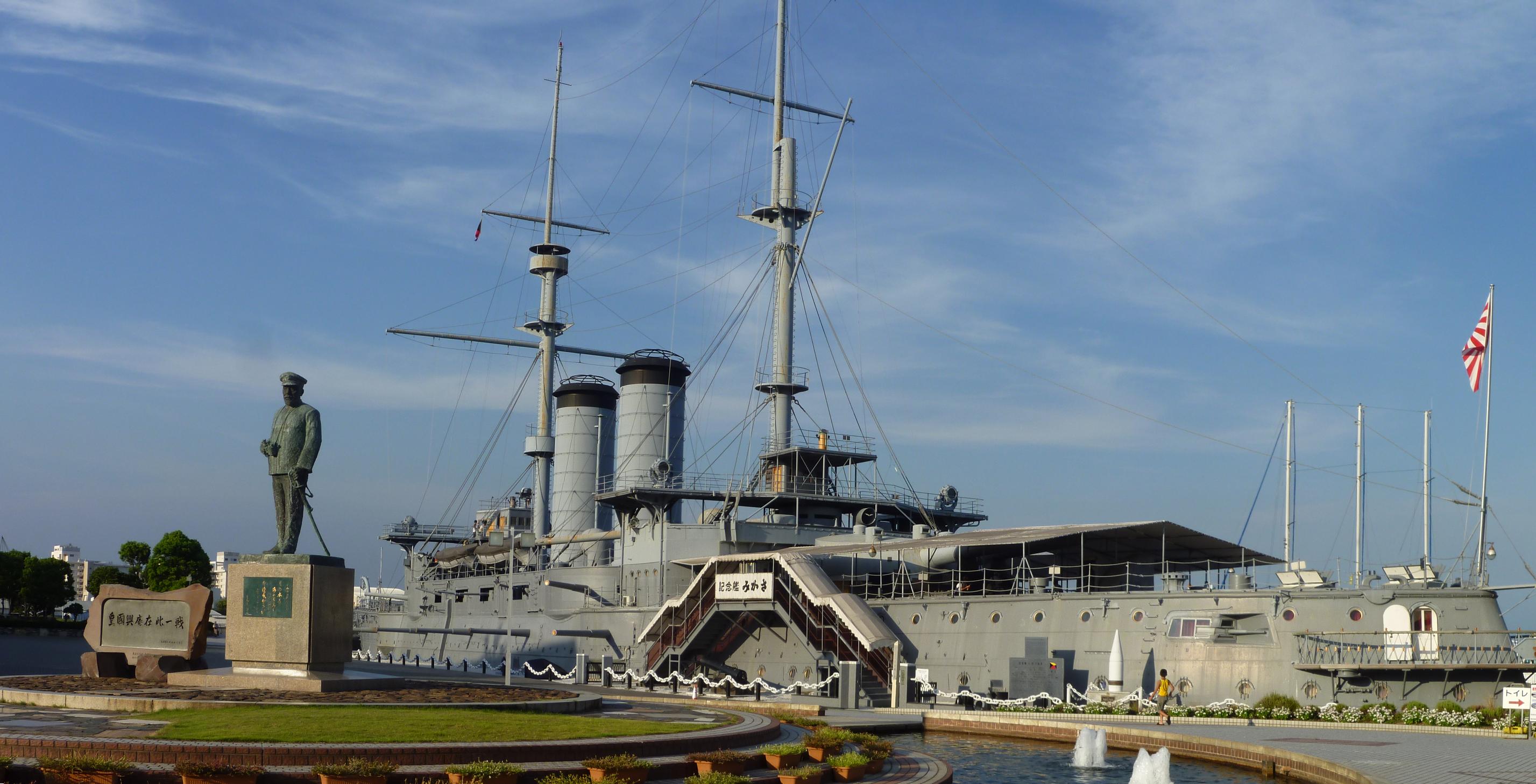 The battleship Mikasa, Admiral Tōgō's flagship at the battle of Tsushima, preserved as a memorial in Yokosuka, Japan. Photo taken on August 30, 2010.