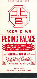 Peking Palace (c. 1955)