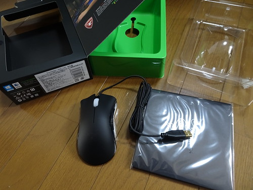 Razer DeathAdder 3500 Left