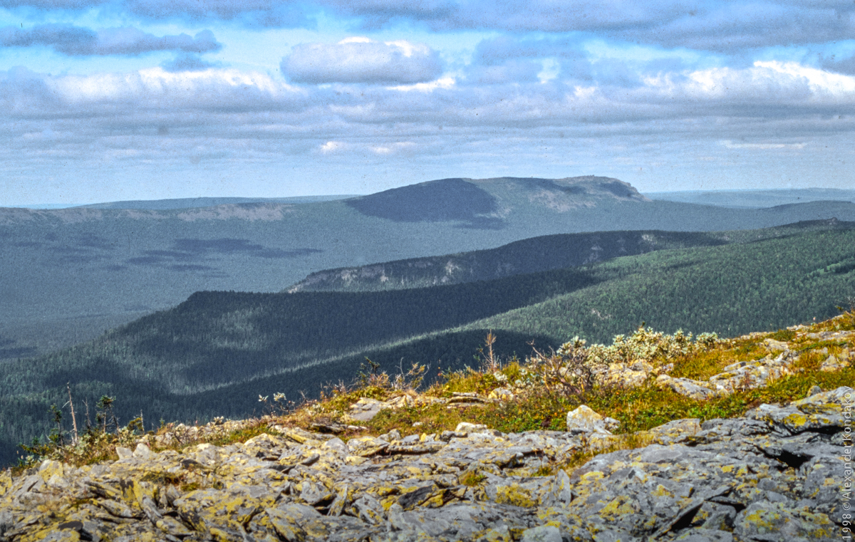Russia. Ural Mountains
