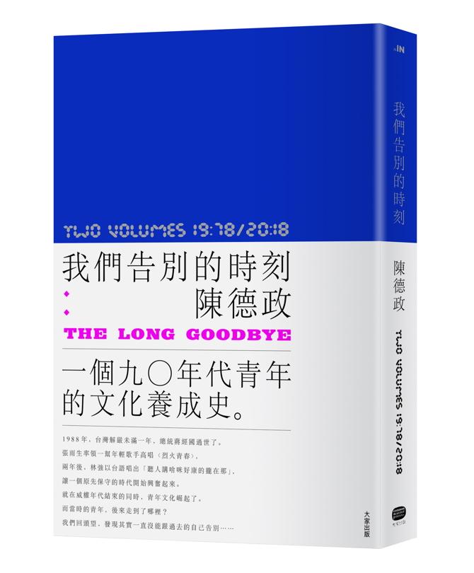 thelonggodbye