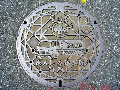 Osaka pref, manhole cover 3 (大阪府のマンホール3)