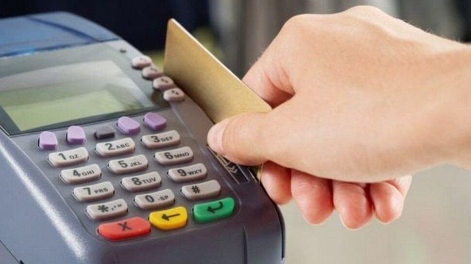 Comercios que no Aceptan Debito