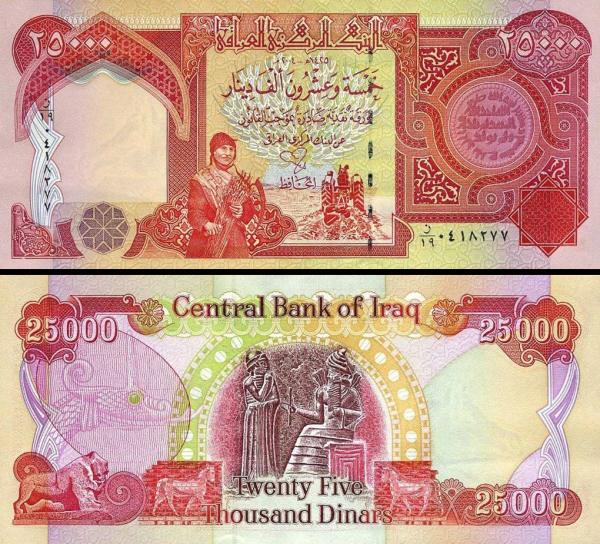 25 000 Dinárov Irak 2004, P96b