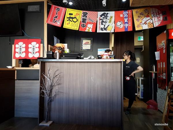Menya Fuji interior