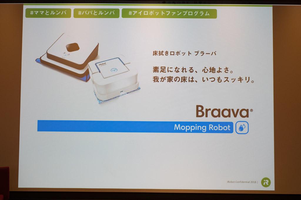iRobot_Roomba-32