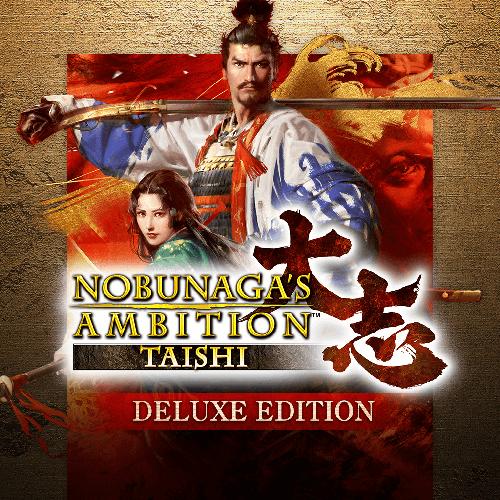 NOBUNAGA'S AMBITION: Taishi Deluxe Edition with Bonus