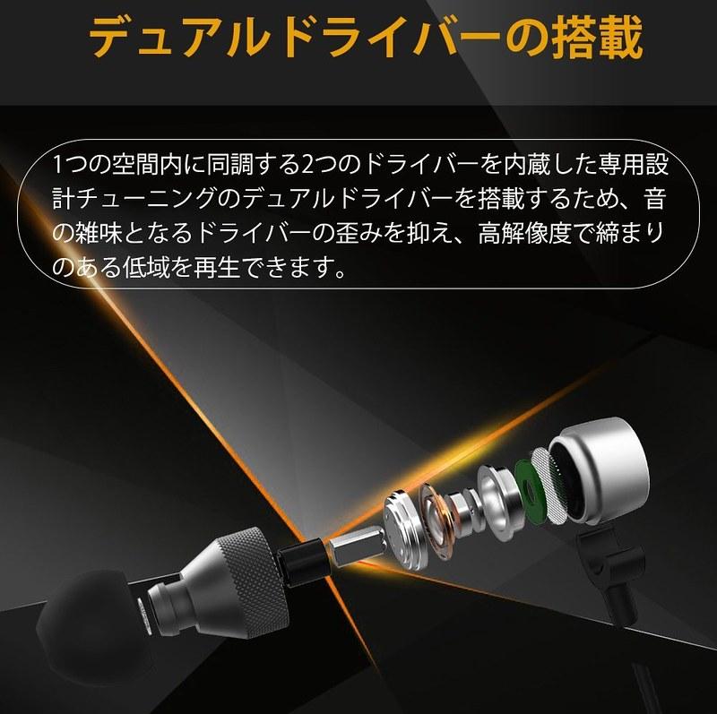 SoundPEATS イヤホン B90 (4)
