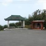 Pinxi to Ruifang