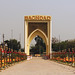 Baghdad Gate of the Flower Festival