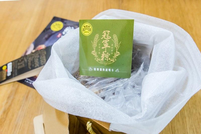 黑橋牌香腸粽(5)