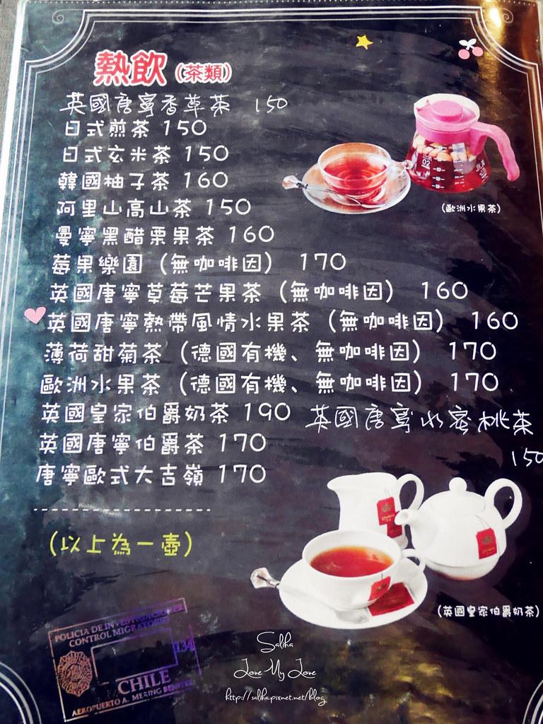 宜蘭梅花湖附近不限時咖啡館下午茶推薦飛行碼頭菜單menu價位 (3)