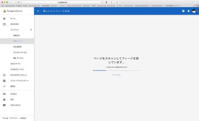 google_adsense_infeed_ad_004
