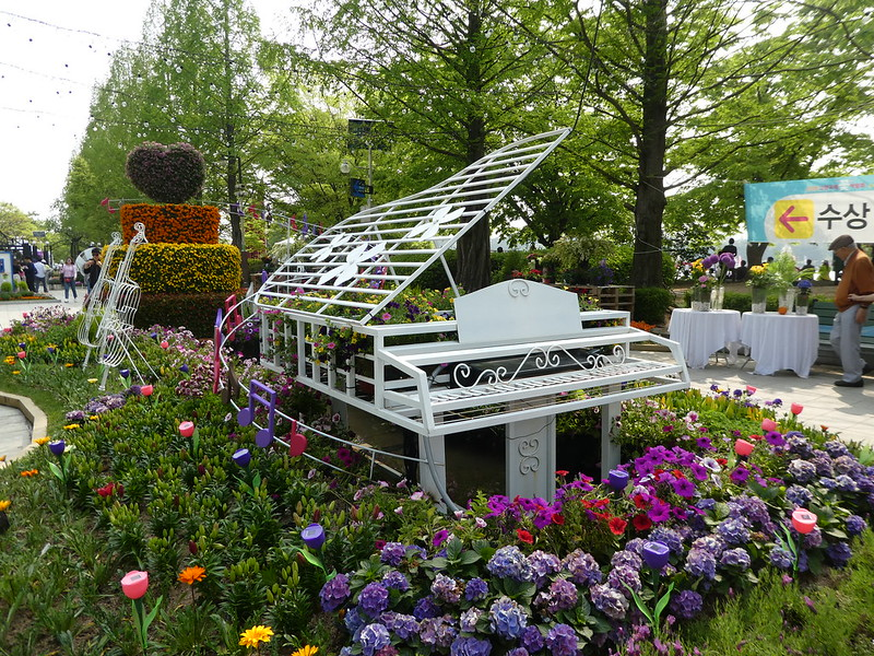International Horticulture Goyang Korea