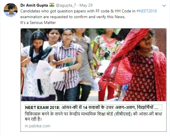 NEET 2018 Answer Key Tweet