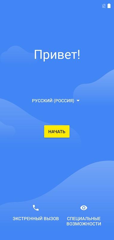 Screenshot_20170120-061706