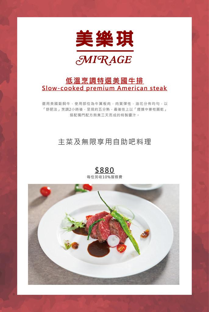 福華菜單_W20,3 x H30,5