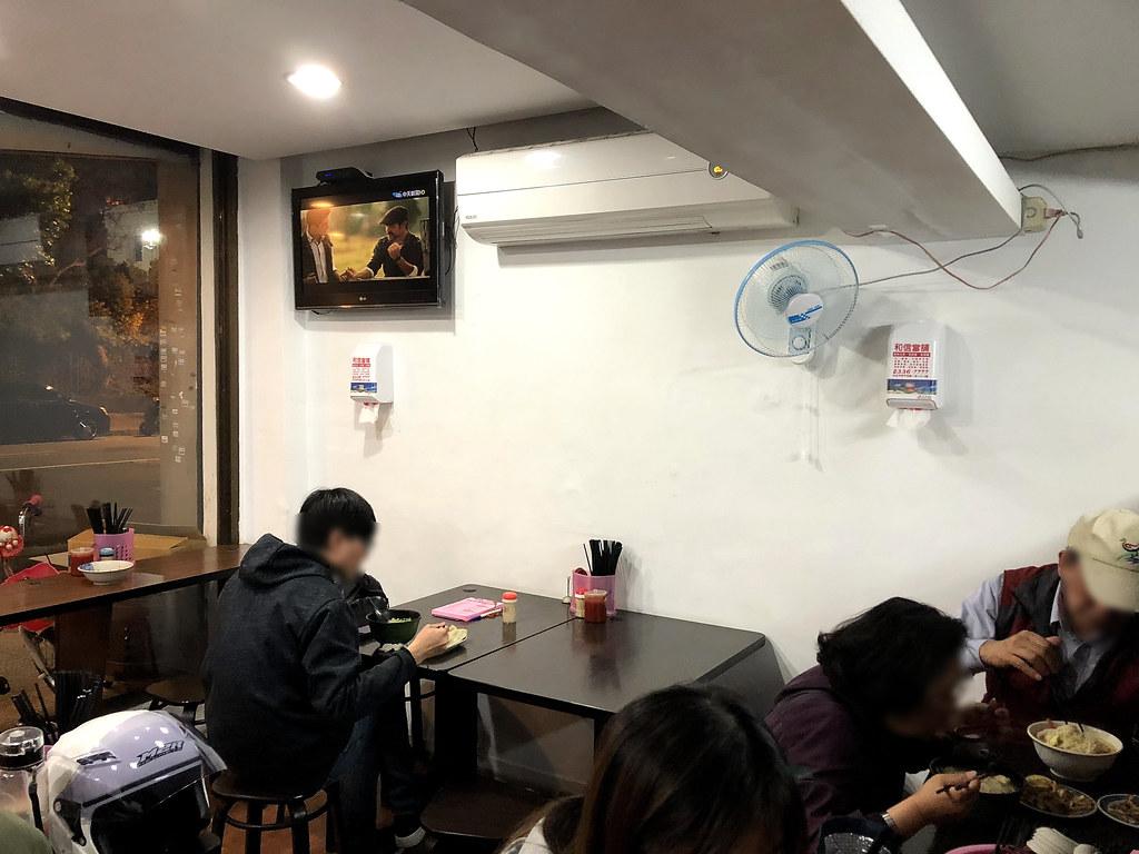美星麵食館