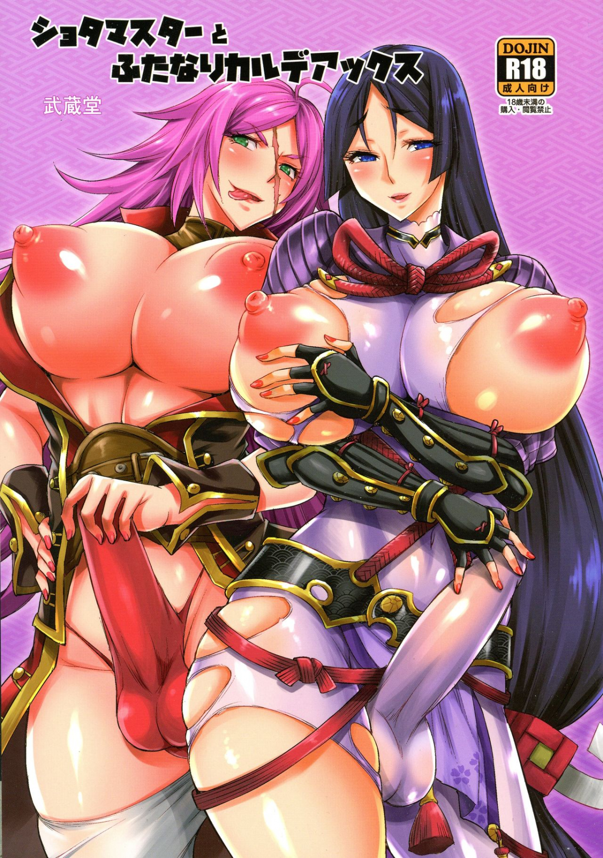 Hình ảnh  trong bài viết Truyện hentai Shota Master to Futanari Chaldeax