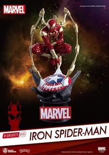 漫畫版造型實在太帥啦~! 野獸國 夢-精選 系列 Marvel Comics【鋼鐵蜘蛛人】D-Select-015 Iron Spider-Man 全身場景雕像作品
