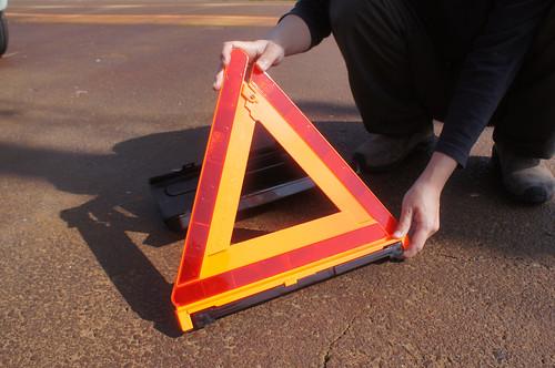 三角停止板
