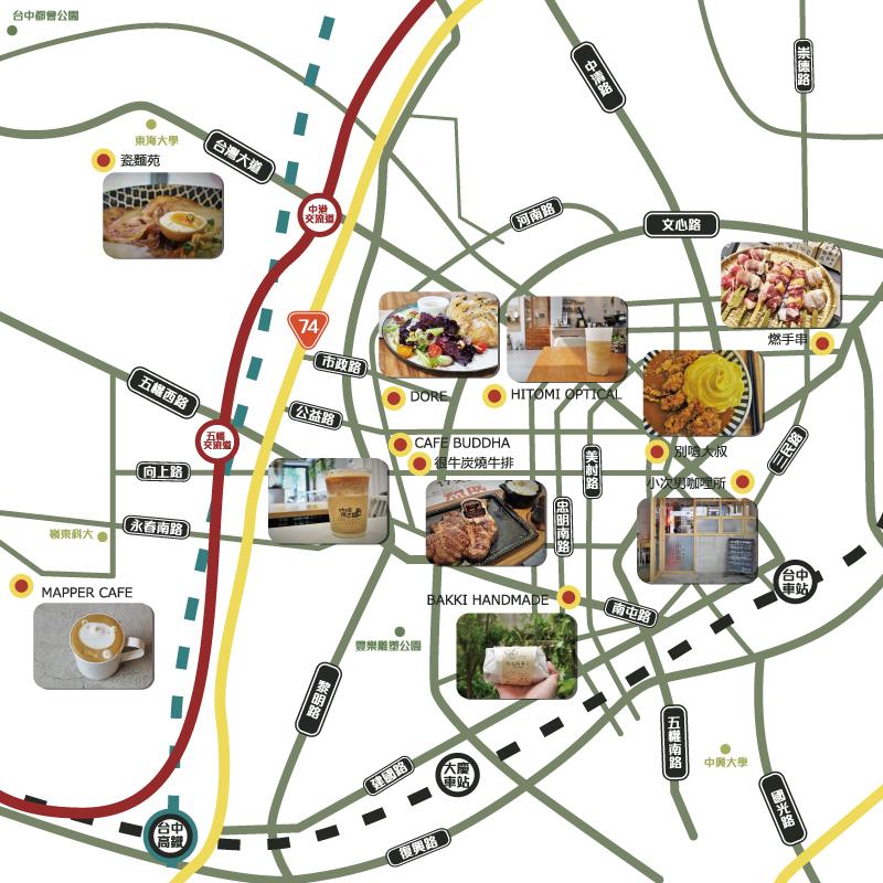 文青設計風格店懶人包地圖