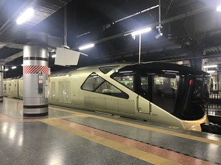 TRAIN SUITE 四季島, SHIKI-SHIMA