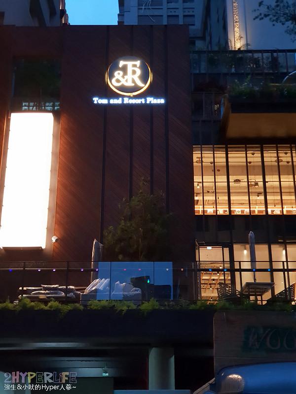 40603191645 0d512a250d c - 有全球最美20書店之一美譽的TSUTAYA BOOKS即將進駐台中啦,蔦屋書店台中市政店搶先看!