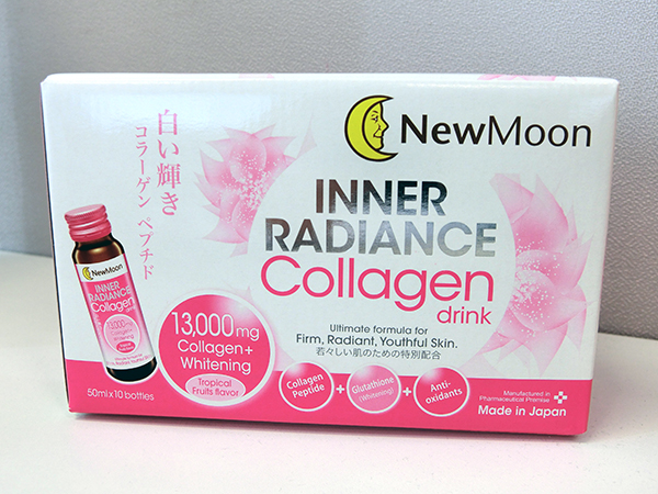 New Moon Inner Radiance Collagen