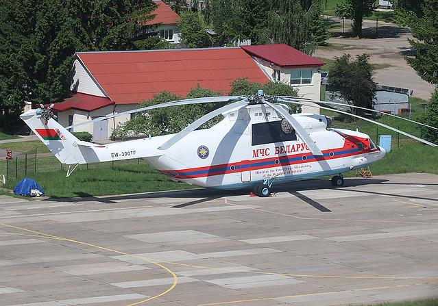 EW-300TF
