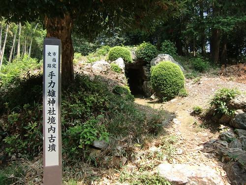 手力雄神社の夫婦岩/烏帽子岩/真幣岩