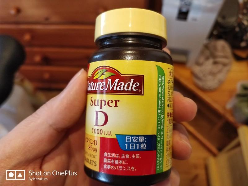 ビタミンD (12)