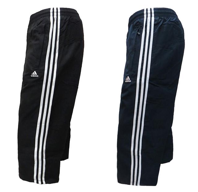 Mens Adidas 3 4 Track Pants Sports Training Running Holiday Zip ... 589dda1fc