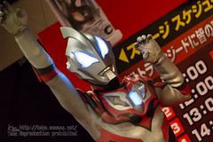 U_NEW_GENERATION_in_solamachi-161