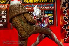 U_NEW_GENERATION_in_solamachi-163