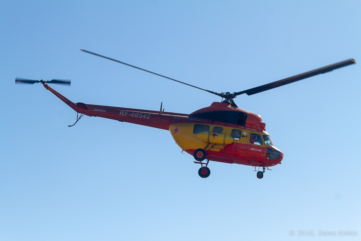 Вертолёт Ми-2 выступление фото 3