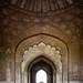 Exit | Safdarjung's Tomb, Delhi, India