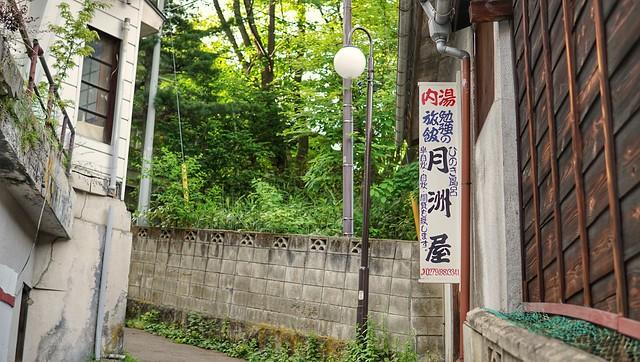 DSC08981-01草津