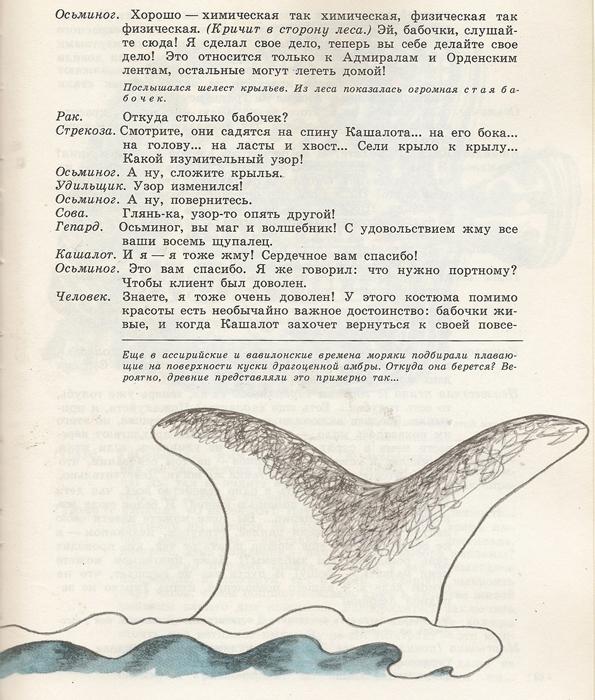 KOAPP7_113
