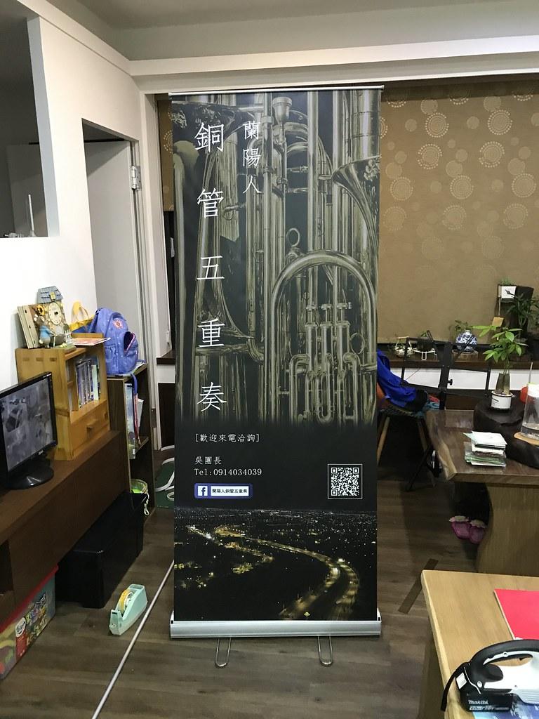 鋁合金易拉寶展示架_蘭陽人鋼管五重奏_防捲曲相紙