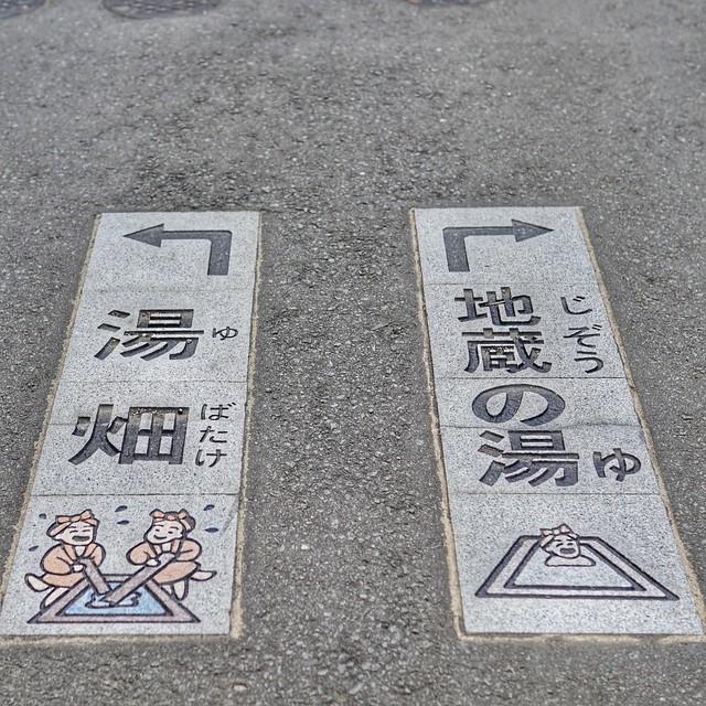 DSC08985-01草津