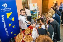 Прием по случаю Дня Европы