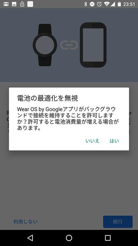 Screenshot 20180601 235134