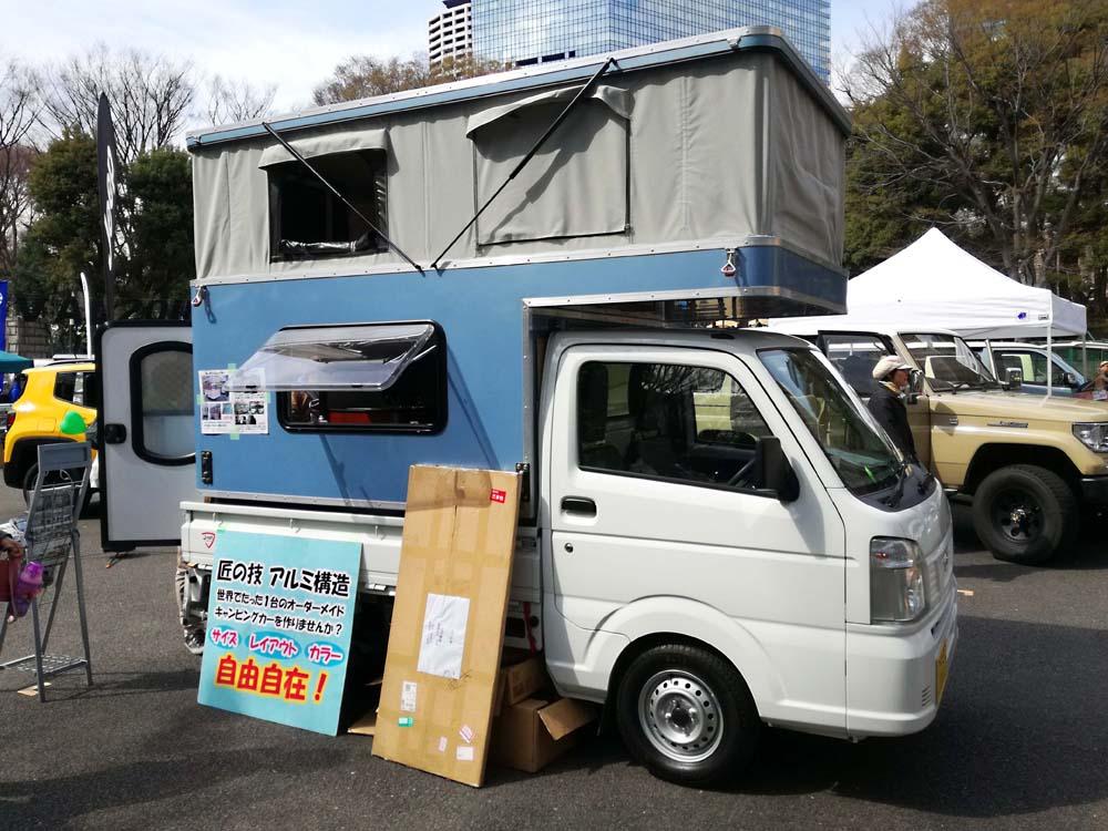 toomilog-TOKYO_OUTSIDE_FES_2018_006