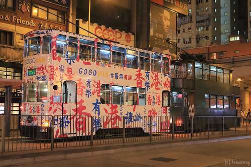 Hong Kong Tramways #300
