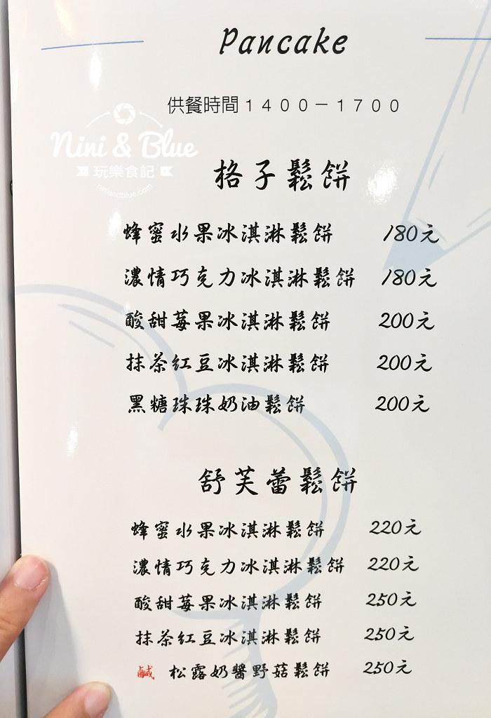 吧林咖啡 菜單 Menu 台中陜西路09