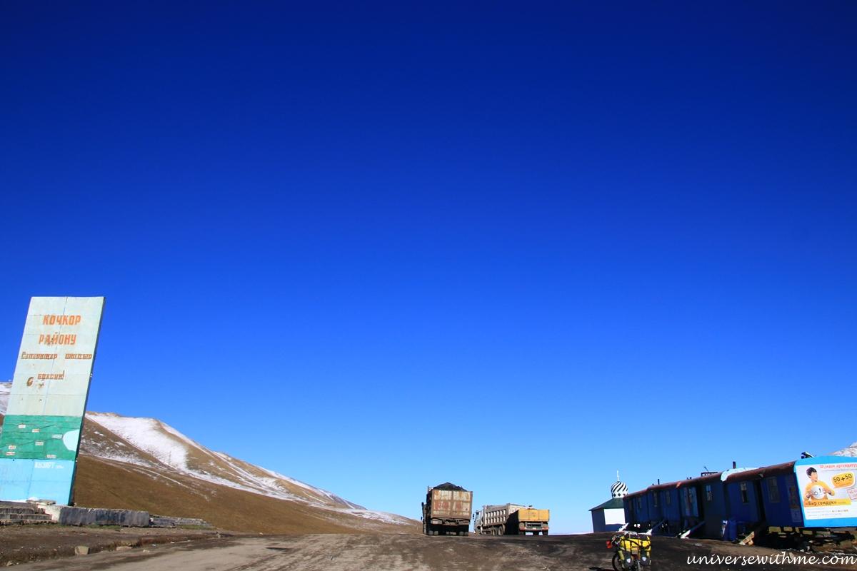 Kyrgyzstan travel_345