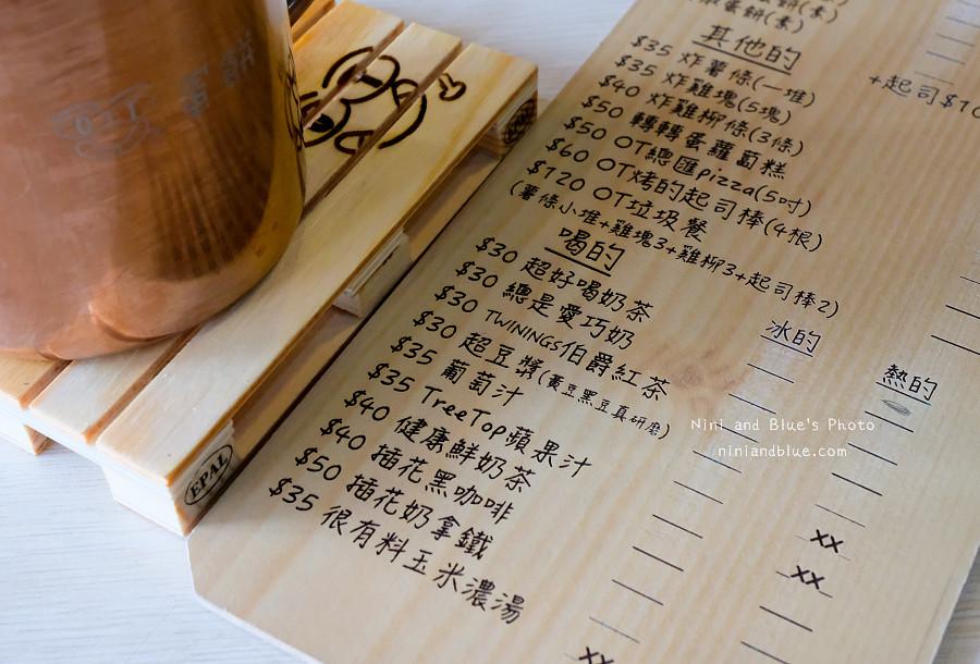 OT蛋餅-振興Plus.台中火車站10