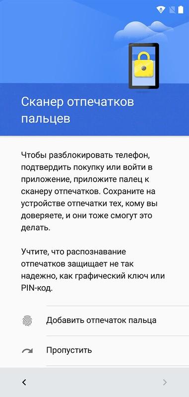 Screenshot_20180331-203207